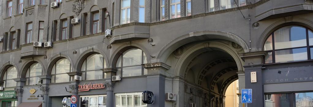 Hotel Petrovka 17 - 莫斯科 - 建築