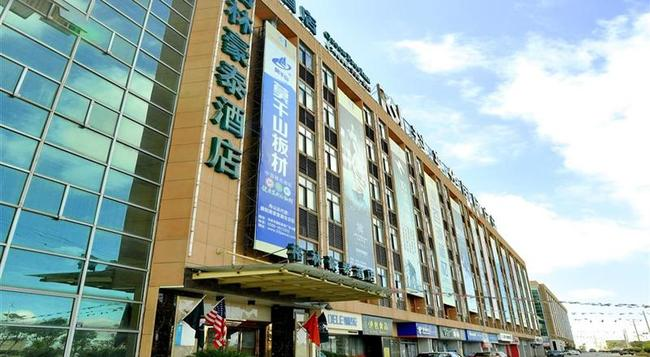 Greentree Inn Zhejiang Zhoushan Xincheng Business Hotel - 舟山 - 建築