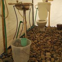 Mystique Meadows Camp Bathroom