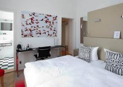達斯精品酒店- 戈德斯貝格別墅 - 波恩(波昂) - 臥室