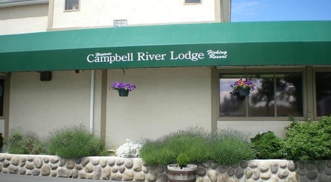 Riverside Inn - Campbell River - 建築