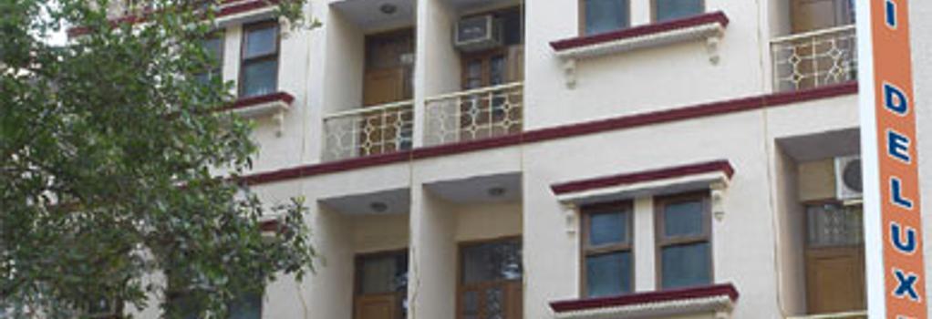 Hotel Jyoti Deluxe - 新德里 - 建築