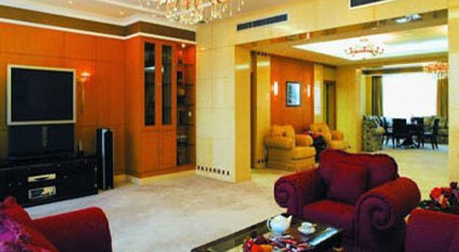 Tianlun Xingming Lake Resort - 北京 - 客廳