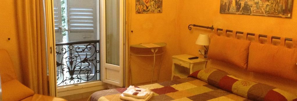 Boutique Hotel Couleurs du Sud - Cannes - 臥室