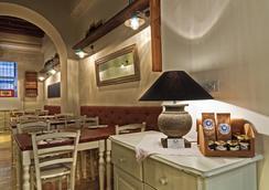 樂克拉利瑟艾爾潘特昂酒店 - 羅馬 - 餐廳