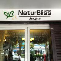 Naturbliss Boutique Residence Hotel Entrance