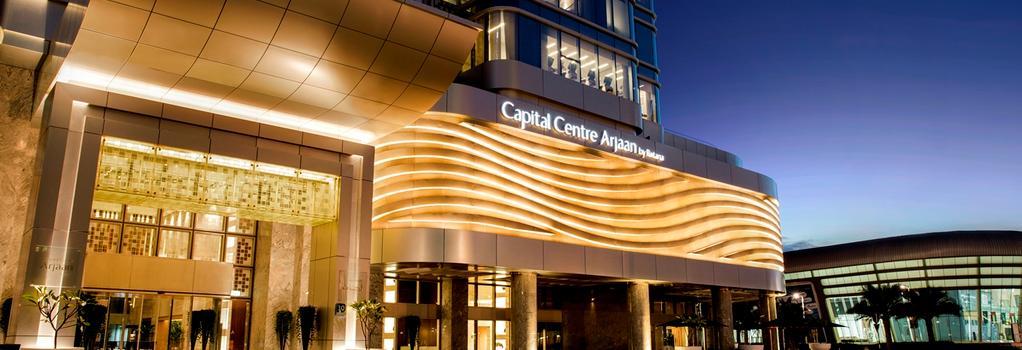 Capital Centre Arjaan by Rotana - 阿布扎比 - 建築