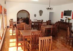 Sommerschield Guest House & Restaurant - 馬布多 - 餐廳