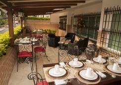 卡薩法羅賴斯旅館 - 卡利 - 餐廳