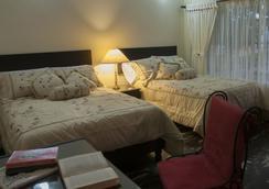 卡薩法羅賴斯旅館 - 卡利 - 臥室