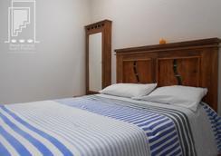 Residencia San Pablo - 克雷塔羅 - 臥室