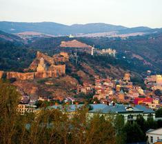 Laerton Hotel Tbilisi