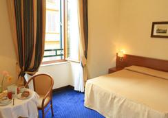 斯黛拉酒店 - 羅馬 - 臥室