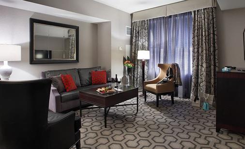 科普利廣場酒店 - 波士頓 - 客廳