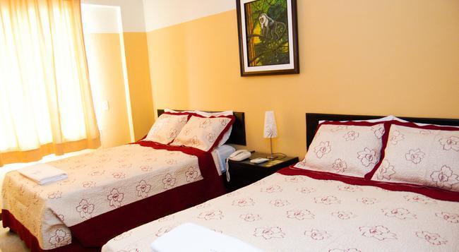 Atlantis Hotel Iquitos - 伊基托斯 - 臥室