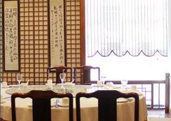 New Seaview International Hotel - 大連 - 餐廳