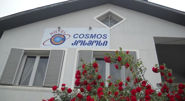 Cosmos Hostel - 第比利斯 - 建築