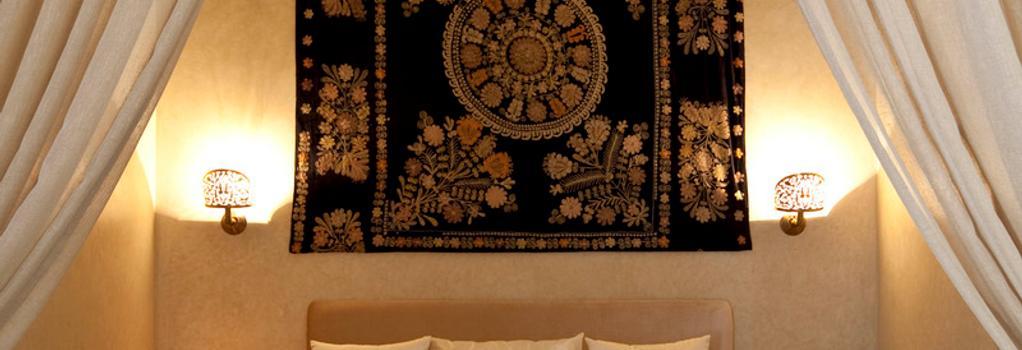 Riad D'Ari - 馬拉喀什 - 臥室