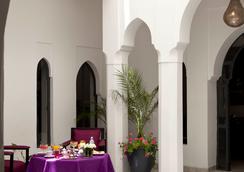 達里庭院旅館 - 馬拉喀什 - 餐廳