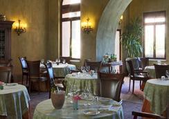 鮑爾帕拉迪歐溫泉酒店 - 威尼斯 - 餐廳