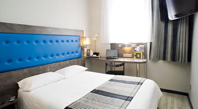 Hotel Carre Vieux Port Marseille - 馬賽 - 臥室