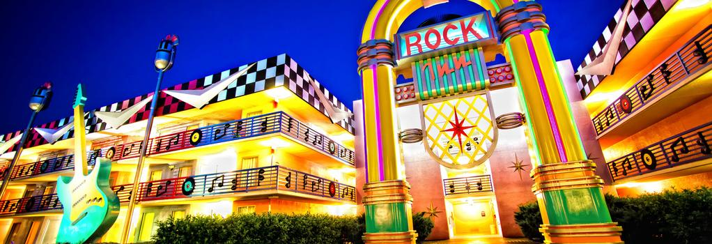 Disney's All-Star Music Resort - 博偉湖 - 建築