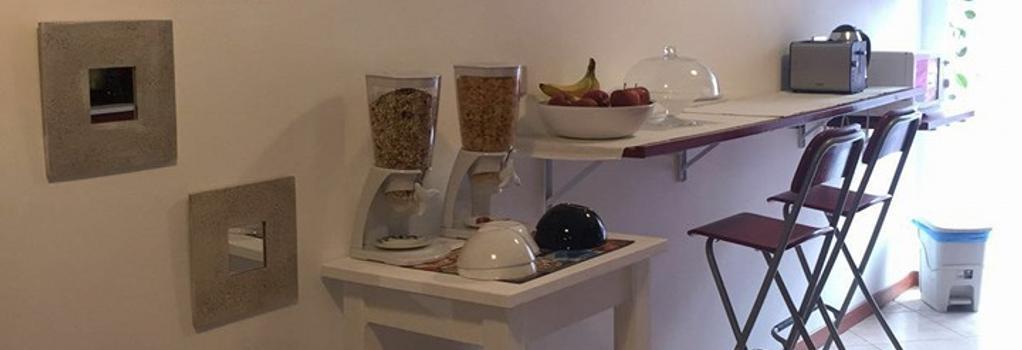 Bed And Breakfast Zoe - 羅馬 - 廚房