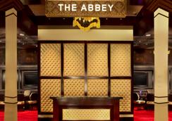 克倫威爾賭場酒店 - 拉斯維加斯 - 休閒室