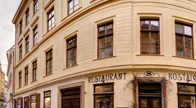 4 Arts Suites - 布拉格 - 建築