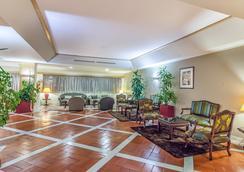 聖歐拉利婭酒店&Spa - 阿爾布費拉 - 大廳