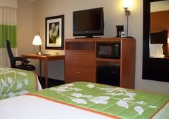 鹽湖城機場漢普頓套房酒店 - 鹽湖城 - 臥室