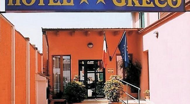 Hotel Greco - 米蘭 - 建築