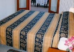 格雷科酒店 - 米蘭 - 臥室