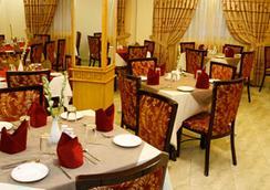 華麗酒店 - 達卡 - 餐廳
