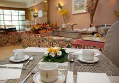 格蘭維爾塞斯酒店 - 馬德里 - 餐廳