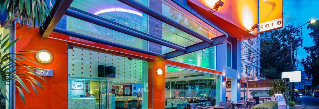 Hotel Solo Sukhumvit 2 - 曼谷 - 建築
