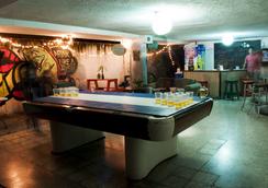 拉哈姆艾卡旅舍 - 聖佩德羅蘇拉 - 酒吧