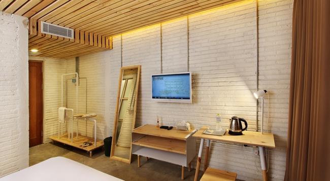 Greenhost Boutique Hotel - 日惹 - 臥室