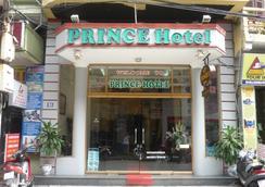 王子1號酒店 - 河內 - 室外景