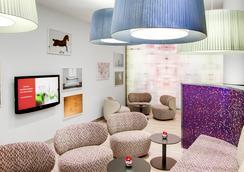 Intercityhotel Wien - 維也納 - 大廳
