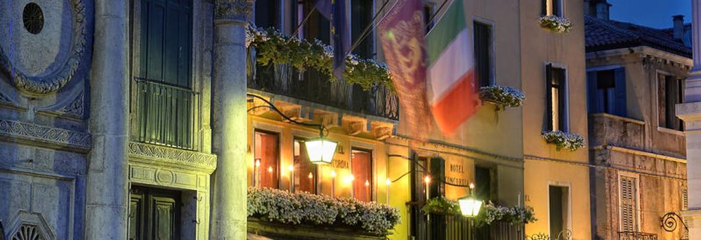 Hotel Concordia - 威尼斯 - 建築