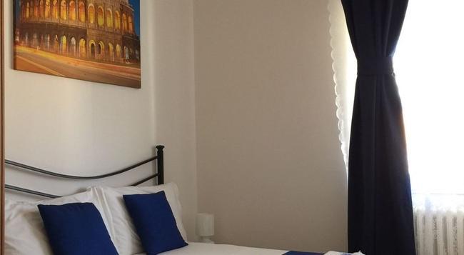 The 7th Floor In Rome - 羅馬 - 臥室