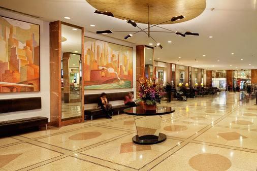賓夕法尼亞酒店 - 紐約 - 大廳