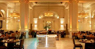 新凱悅倫敦安達茲利物浦街酒店 - 倫敦 - 餐廳