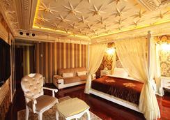 薩爾塔那姆特金角灣豪華酒店 - 伊斯坦堡 - 臥室