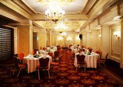 薩爾塔那姆特金角灣豪華酒店 - 伊斯坦堡 - 餐廳