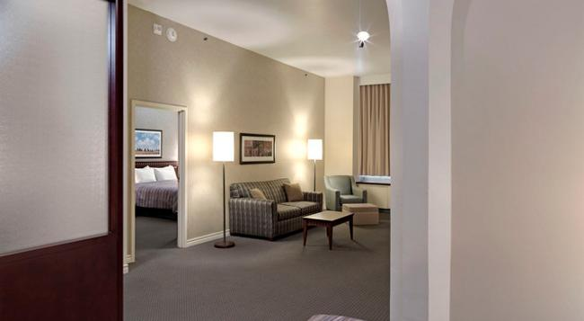Le Square Phillips Hotel And Suites - Montreal - 臥室
