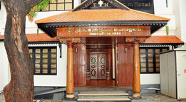 Trivandrum Hotel - 特里凡特浪/特里凡得瑯 - 建築