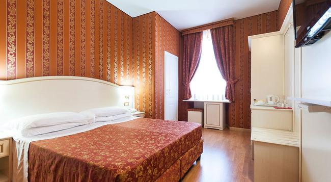 Trevi 41 Hotel - 羅馬 - 臥室