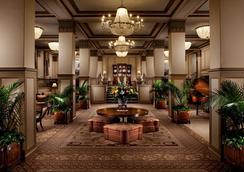 弗朗西斯馬里恩酒店 - 查爾斯頓 - 大廳